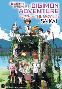 DVD ANIME Digimon Adventure Tri The Movie 1 Saikai