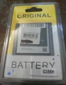 Samsung Galaxy Core 2 Battery - G355H