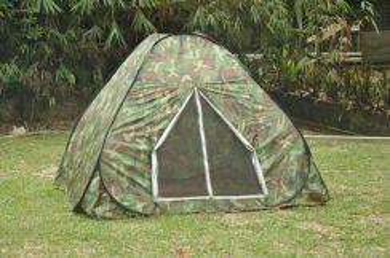 Khemah US ARMY