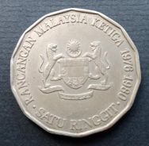 RM1 Rancangan Malaysia Ketiga 1976-80