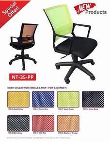 Modern Student Office Mesh Chair