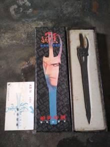 Storm Rider 6 Original swords