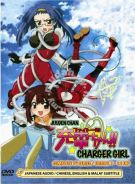 DVD ANIME Fight Ippatsu Juuden Chan Charger Girl