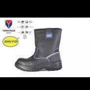 Shiyo Safety Shoes- High Cut( All size available)