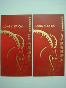 Ang Pow/ Red Packet - Maxis 2015 (1 set, 2 pcs)