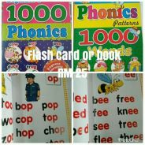 1000 Phonics and suku kata book