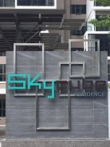 Sky cube 1680 sq ft Like in Landed , 3 car park