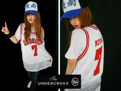 Slam Dunk Shohoku Miyagi 7 Basketball White Jersey