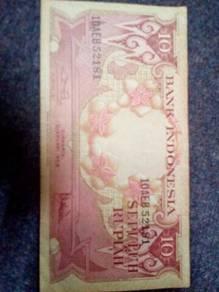 Wang indonesia 10 rupiah keluaran tahun 1959.