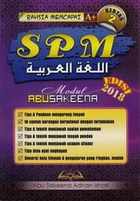Buku Nota Teknik Menjawab Kertas 2 Bahasa Arab SPM