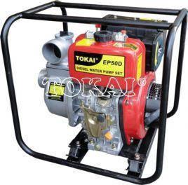 Water Pump Diesel EP50D (TOKAI)