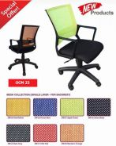 Medium Back Mesh Chair- NEW DESIGN