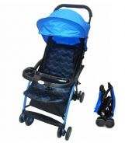 Ubaby Compact Stroller