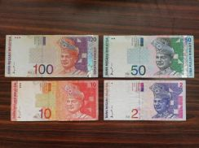 4pcs Ahmad Don 8th RM100,50,10,2