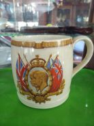 England Mug/King George V