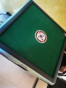Mahjong Electronic Table