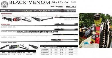 Seahawk black venom heavy game fishing rod
