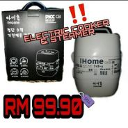 Electric cooker & steamer