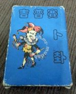 Gipsy Fortune Telling Suan Ming Playing Card