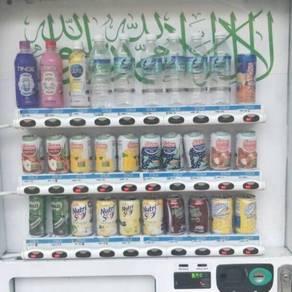 Mesin Vending Mechine