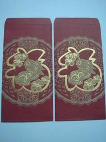 2011 Ang Pow/ Red Packet - Eon Bank Group (2 pcs)