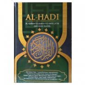 Al-Hadi Rumi size b5 putrajaya