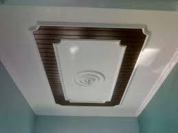 Siling kapur(plaster ceiling)