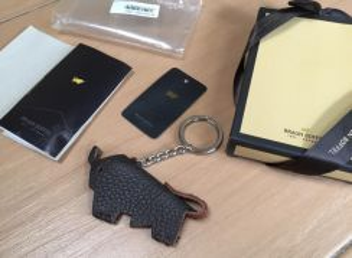 Braun buffel Keychain new with box