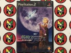 [USED]PS2 PoPoLoCrois : Adventure of Beginnings