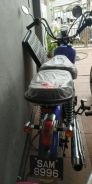 Motorcycle Nice Number For Sale Plate SAM8996