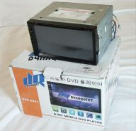 7inch mobile dvd player