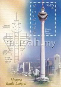 Miniature Sheet Kuala Lumpur Tower Malaysia 1996