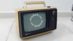 Classic Antique Portable TV