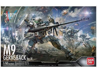 1/60 Full Metal Panic M9 Gernsback (Commander Type