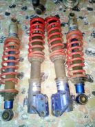 Adjustable mines dan rim alza 4pcs