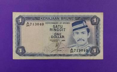 JanJun 1 Dollar 2nd Siri 2 Brunei 1986 A/34 713040