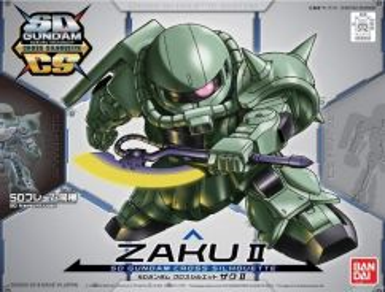 (SDCS)Bandai Zaku II