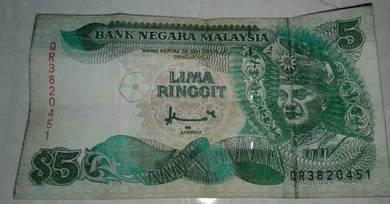 Duit Rm5 lama
