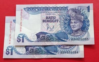 $1 Jaafar Hussein GS1070384-85 (2 pcs)