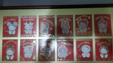 Special edition red packet Hello Kitty