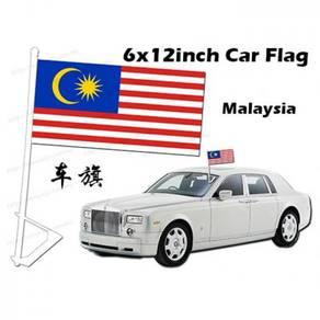 6930 6 X 12inch Malaysia Car Flag