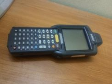 Mc3000 scanner
