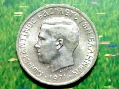 1971 GREECE 50 Lepta Coin AU