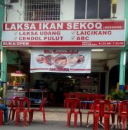 Hot Spot Shop Lot for Takeover in Alor Setar