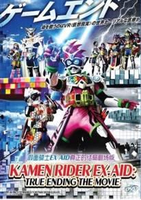 DVD Kamen Rider Ex-Aid True Ending The Movie