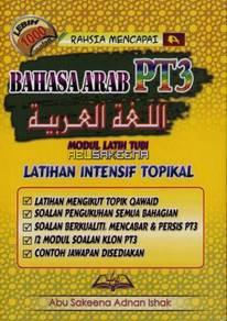 Buku Latihan Intensif Topikal Bahasa Arab PT3 2018