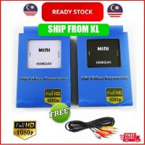 MINI Converter HDMI to AV / RCA
