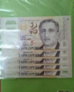 SGD2 5 pieces with special serial.