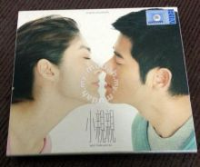 Original Movie CD And I Hate You So Aaaron Kwok