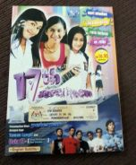 VCD Indonesia 17th Seventeen